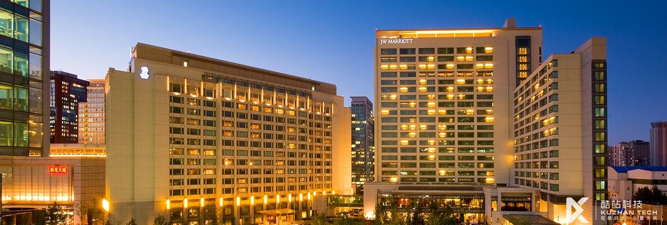 华贸中心集团--房地产物业管理