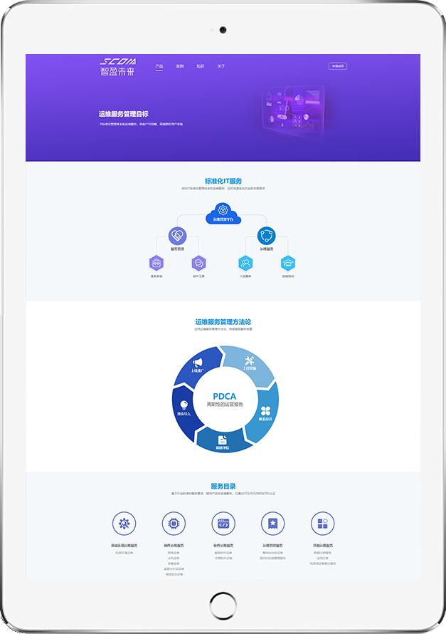 北京网站制作案例-天鸿在线科技